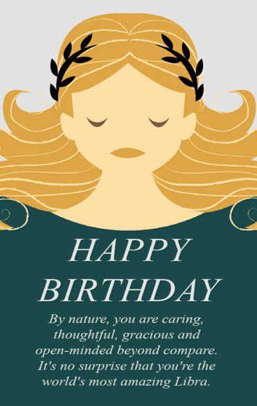 Happy Birthday Wishes for Virgo