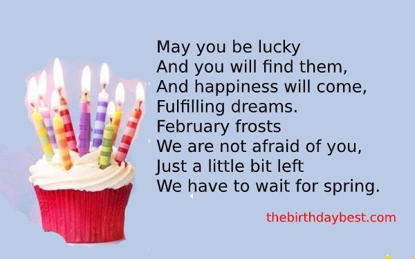 Quotes About February Birthday